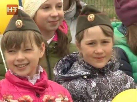 На базе Гимназии № 3 Великого Новгорода открылся областной фестиваль «Дорожная безопасность»