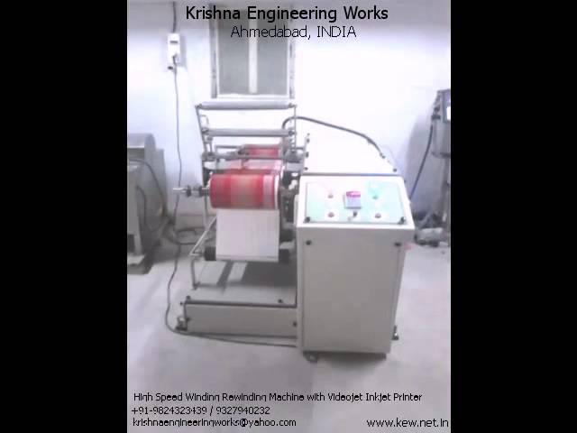 High Speed Winding Rewinding Machine with Videojet Inkjet Printer – Krishna Engineering Works