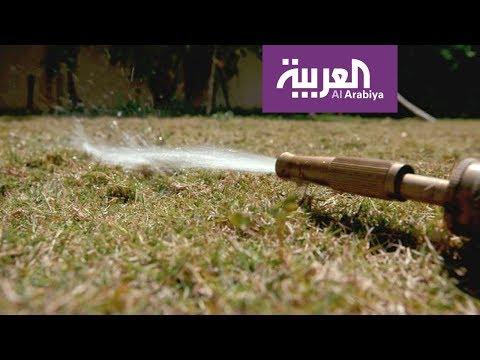 العرب اليوم - شاهد: طريقة السعودية لمكافحة إهدار المياه
