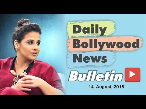 Latest Hindi Entertainment News From Bollywood | 14 August 2018