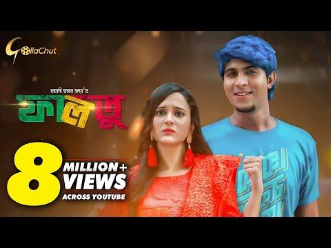Download Faltu | ফালতু | Eid Bangla Natok 2019 | Tawsif Mahbub & Sabila Nur | hd file 3gp hd mp4 download videos