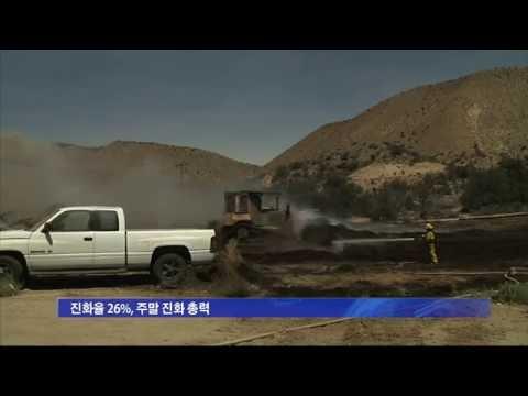 주택 96채, 건물 213채 전소 8.19.16 KBS America News