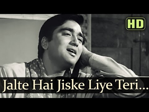 Mahmood - Movie : Sujata Music Director: S D Burman, Jaidev Singers: Talat Mahmood Director: Bimal Roy. Enjoy this super hit song from the 1959 movie Sujata starring S...
