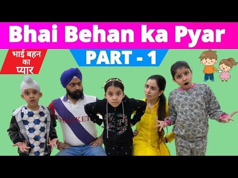 Bhai Behan Ka Pyar - Part 1 | भाई बहन का प्यार | Ramneek Singh 1313 @RS 1313 SHORTS