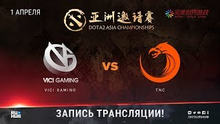 Vici Gaming vs TNC, DAC 2018 [Adekvat, Lum1Sit]