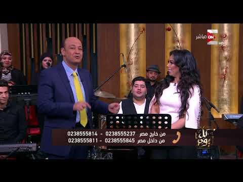 """عمرو أديب: كنت أظن عبد الوهاب يغني """"كل مصري يوناني"""""""
