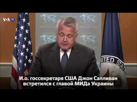 Новости США за 60 секунд. 22 апреля 2018 года - DomaVideo.Ru
