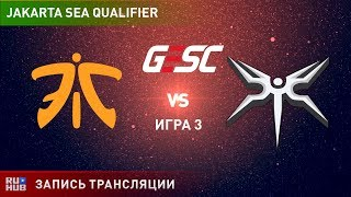 Fnatic vs Mineski, GESC SEA, game 3 [Lex, Smile]