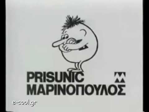 """Video - Η """"καταιγίδα"""" έκδοσης διαταγών πληρωμής οδήγησε τη Μαρινόπουλος να μπει στο άρθρο 99"""