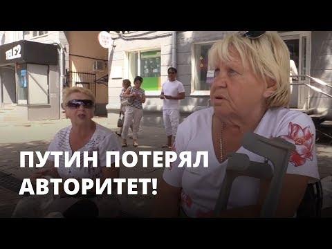 Россияне о пенсионной реформе
