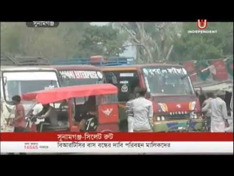 Passengers favor BRTC (19-06-2019) Courtesy: Independent TV