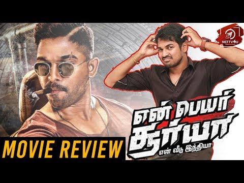 En Peyar Surya En Veedu India Movie Review