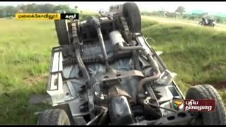 3 Killed in car accident near karur