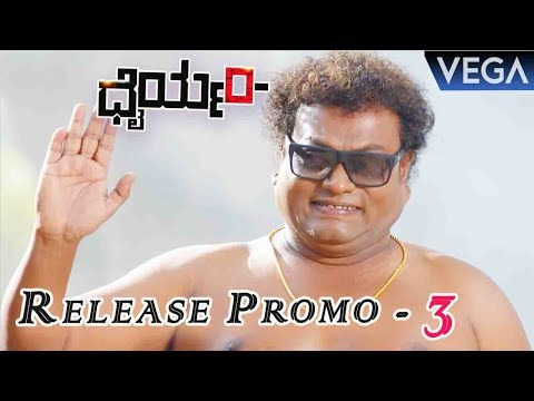 Video Dhairyam Kannada Movie || Release Promo - 3 || Ajay Rao, Aditi Prabhudeva, P. Ravi Shankar download in MP3, 3GP, MP4, WEBM, AVI, FLV January 2017