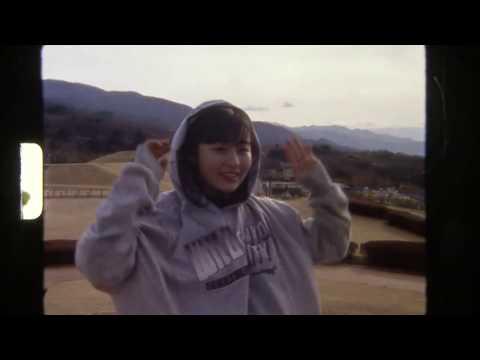 , title : 'マカロニえんぴつ 配信シングル「青春と一瞬」MV'