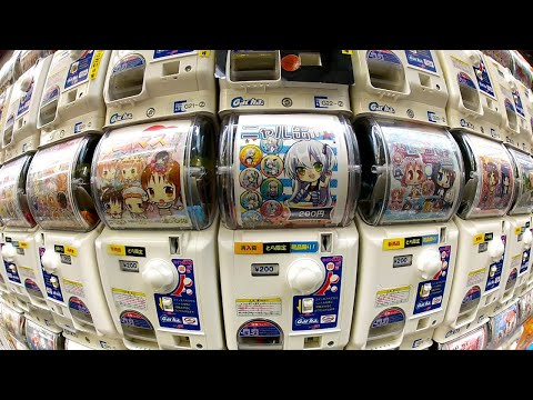 Akihabara - Gachapon is toy capsules from coin dispensing machines that are found all over Japan. What's unique is that they don't only have high quality anime figures a...