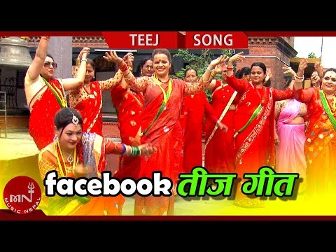 (New Teej song 2075/2018   Facebook Teej Geet - Rupa Neupane Ft. Trishna Khadka & Maya Nagarkoti - Duration: 4 minutes, 6 seconds.)