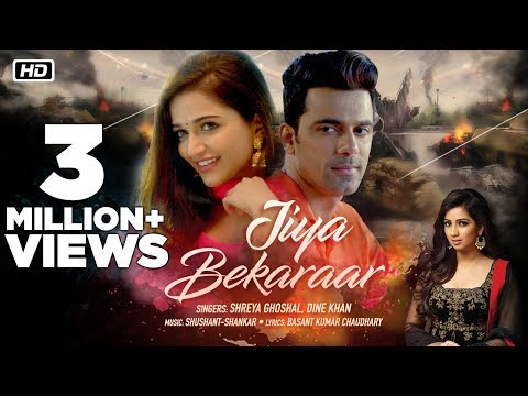 Jiya Bekaraar Songs mp3 download and Lyrics
