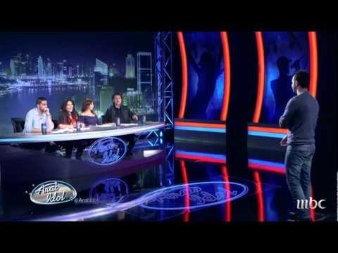 Arab Idol - تجارب الاداء - اياد محمد