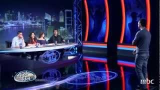 Arab Idol -تجارب الاداء - اياد محمد