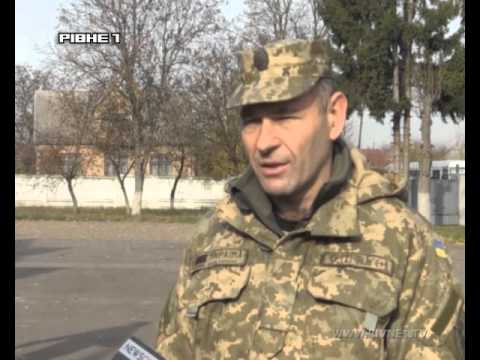 Понад сто юнаків з Рівненщини офіційно вступили до лав збройних сил України [ВІДЕО]