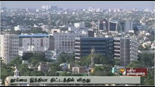Tiruchirappalli India  City new picture : Trichy Corporation Commissioner about the city being third cleanest in India