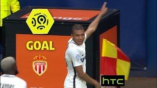 SM Caen vs AS Monaco (0 - 3) : Kylian MBAPPE (81') goal. All SM Caen vs AS Monaco goals in video. Ligue 1 - Season...
