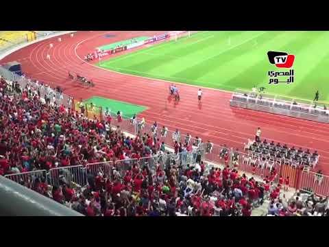 فرحة جماهير الأهلي بالهدف الأول في «الترجي»
