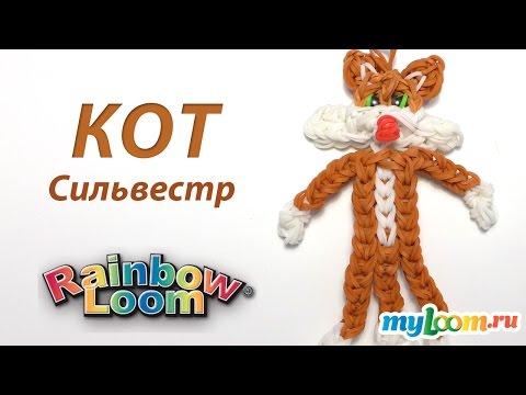 Кот плетение из резинок
