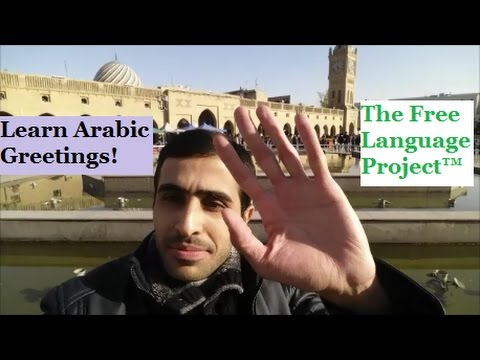 Learn arabic the free language project m4hsunfo