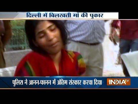 Delhi: Minor raped & killed , family demands justice