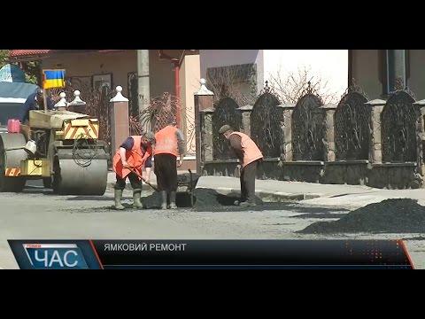 На Міжгірщині активно відновлюють автошляхи