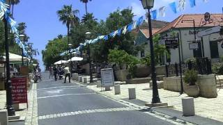 Zichron Yaakov Israel  city photo : Israel Travel: Zichron Yaakov