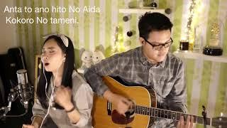 Astrid 「lingkaran 」cover lagu lirik japan