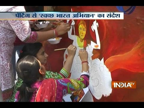 Wall painting organized in Meerut to promote 'Mission Clean india'