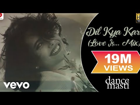 Video Dil Kya Kare - Dance Masti, Instant Karma | Shaan, Naveeda Mehdi download in MP3, 3GP, MP4, WEBM, AVI, FLV January 2017