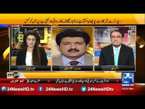Khabar Kay Sath (Exclusive talk with Hamid Mir) 11 October 2016