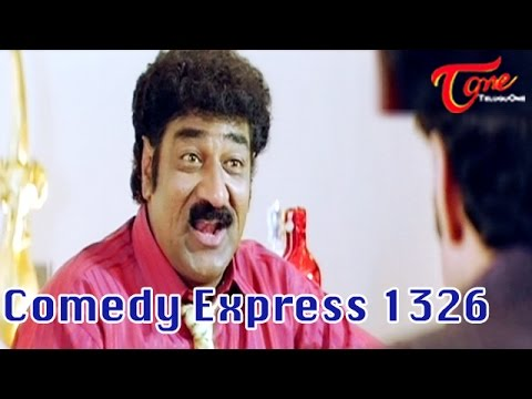 Comedy Express 1326 || Back to Back || Telugu Comedy Scenes