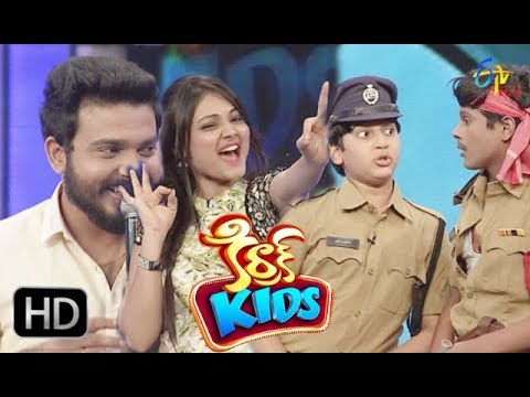 Kirrak Kids | 24th November 2017 | Sunaina | Getup Srinu | Priyanka | Full Episode 05