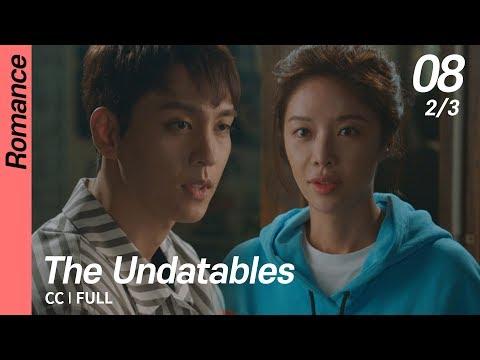 [CC/FULL] The Undatables EP08 (2/3) | 훈남정음