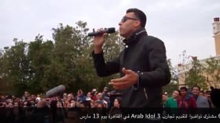 Arab Idol - أجواء أداء القاهرة