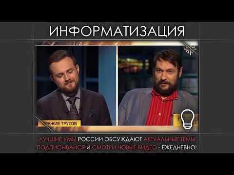 3аnад βоюет как трусы Бом6ят 6есnuлотнuкамu - DomaVideo.Ru