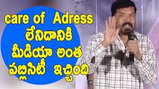 Video Posani Krishna Murali Fires On Sri Reddy //care of  Adress లేనిదానికి  మీడియా  పబ్లిసిటీ  TFCCLIVE MP3, 3GP, MP4, WEBM, AVI, FLV April 2018
