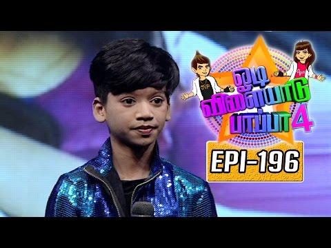 Odi-Vilayadu-Pappa-Season-4-Epi-196-Koushik-18-05-2016-Kalaignar-TV