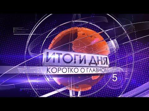 «Высота 102 ТВ»: В Волгограде жилая застройка наступает на завод-банкрот - DomaVideo.Ru