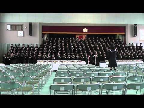 養精中学校 「大地讃頌」 2014卒業式