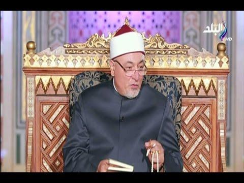 شهد الكلمات مع الشيخ خالد الجندى