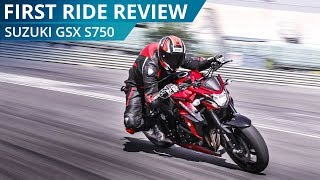 6. 2018 Suzuki GSX S750 Launched | First Ride Review | BikeWale