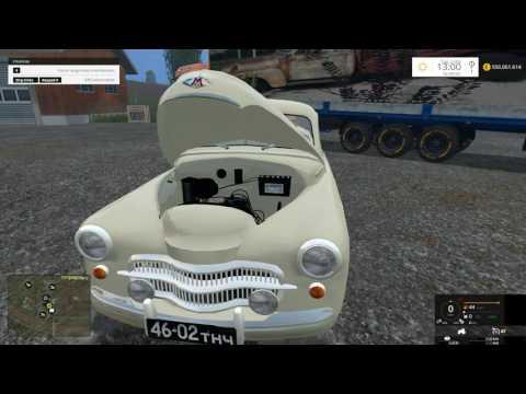 GAZ M20B v1.0