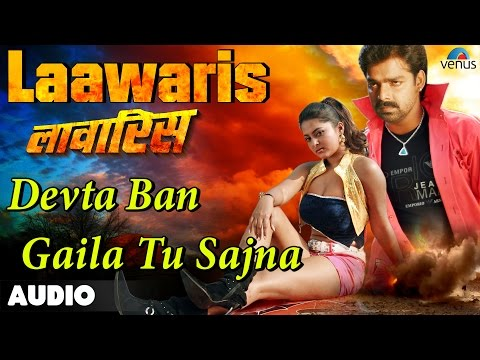 Video Laawaris : Devta Ban Gaila Tu Sajna Full Audio Song | Pawan Singh, Anjana Singh | download in MP3, 3GP, MP4, WEBM, AVI, FLV January 2017